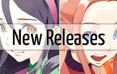 New Game Releases July 25 – 31