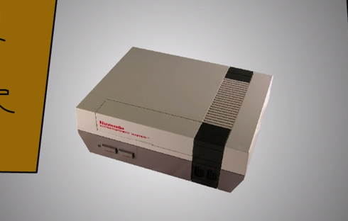 Old School Nintendo