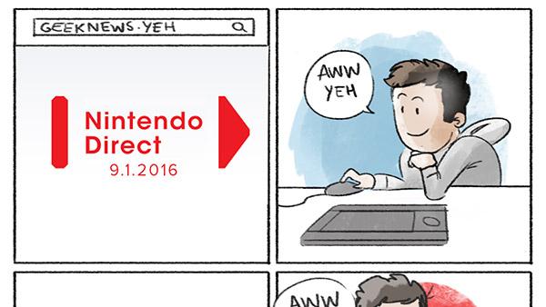 Nintendo Direct 9.1.2016