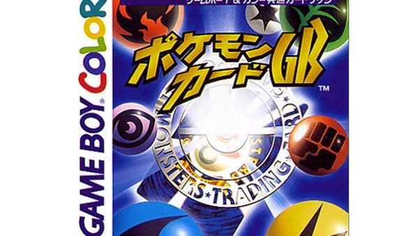 The Pokémon Game That Never Left Japan