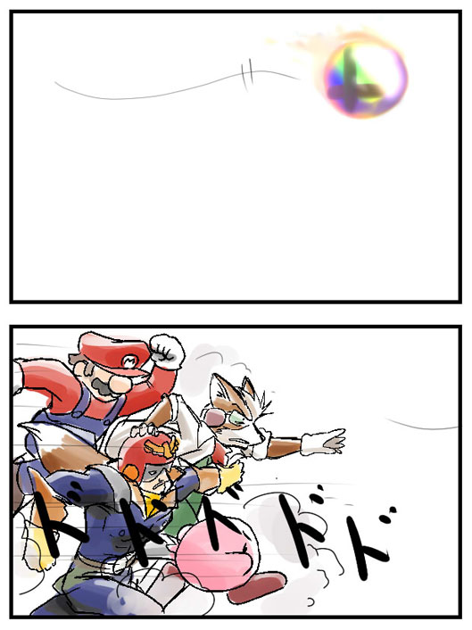 Super Smash Bros. Brawl - Yonkoma