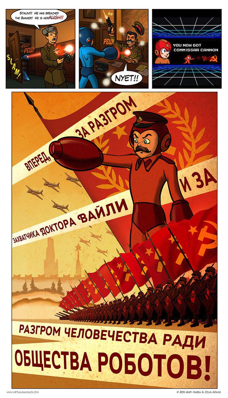 Commissar Man